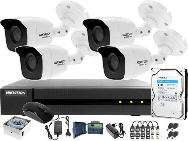 Nowy Zestaw 4 kamer (6-8-16) Monitoring sklepu domu pogląd na telef