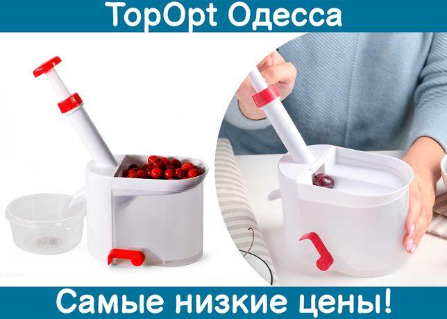 Машинка для удаления косточек вишни, черешни, вишнечистка Helfer Hoff