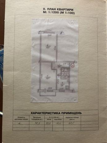 Продам двухкомнатную квартиру возле школы#3 по Добровольского,20