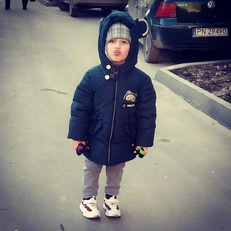 Куртка холодна осень зима