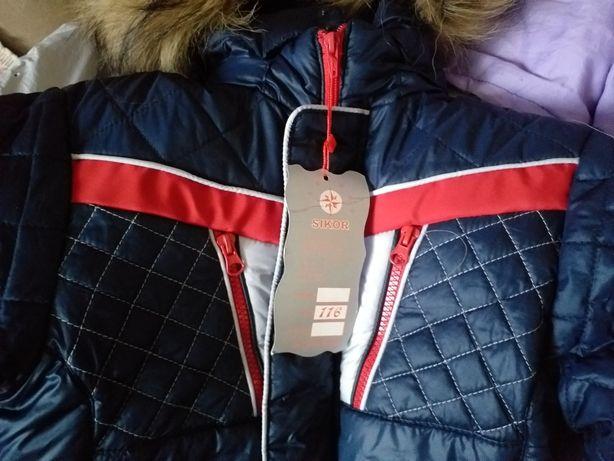 Зимняя куртка и штаны новые комбинезон