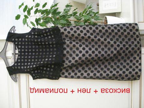 Платье интересного кроя, черное в горох Betty Jackson Black (S/M)