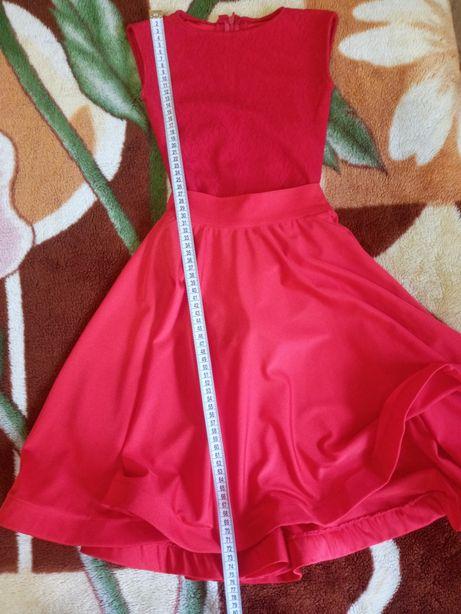 Бейсик , плаття для танців