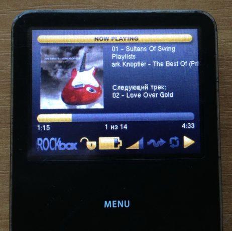 Apple IPod classic 5g поколения (ROCKbox)