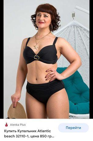 Женский купальник Atlantic Beach
