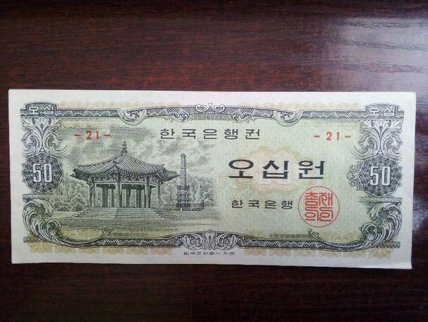 Banknot 50 won Korea Południowa