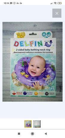 Надувной круг на шею младенцу Delfin
