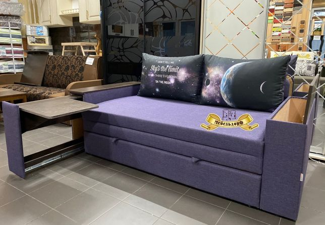 """Диван-кровать """"Жасмин 3"""" с выдвижным баром и столиком по Акции, Днепр"""