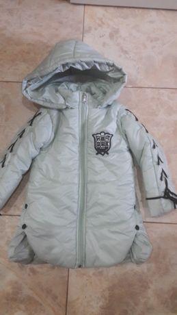 Куртка на холодну осінь+штани на байці
