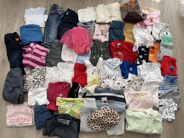 Опт детская одежда 0-2 года лот 14,041 кг крем люкс