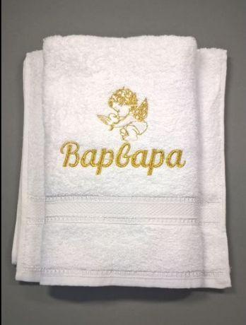 Крыжма полотенце махровая (арт.1з) именная