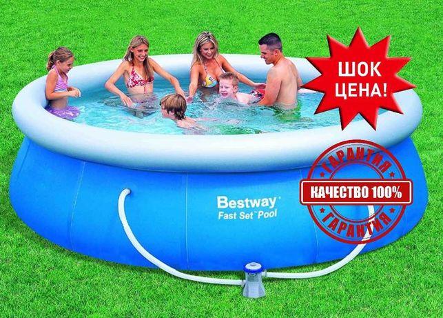 ХИТ Открытый надувной круглый бассейн семейный 244 х 66 см
