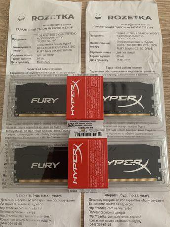 Оперативная память HyperX DDR3-1600 HX316C10FB/8 с гарантийным талоном