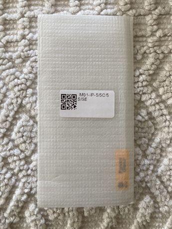 Pelicula vidro temperado iphone 5/5s/SE antigo