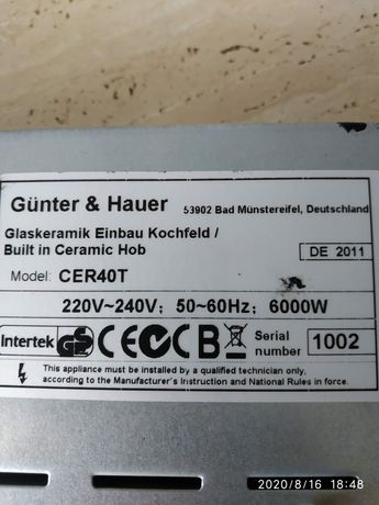 Варочная поверхность Gunter & Hauer