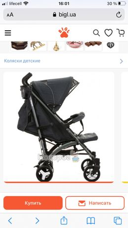 Прогулочная коляска трость babyhit
