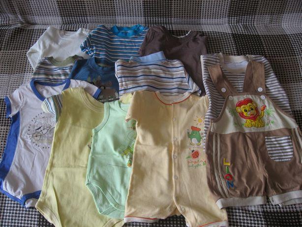 Одежда для детей до 1 года, все за 50 грн