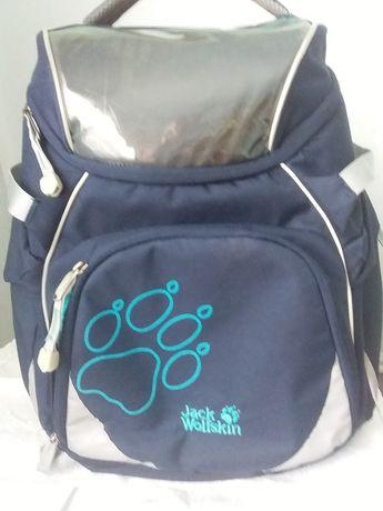 Рюкзак школьный Jask Wolfskin