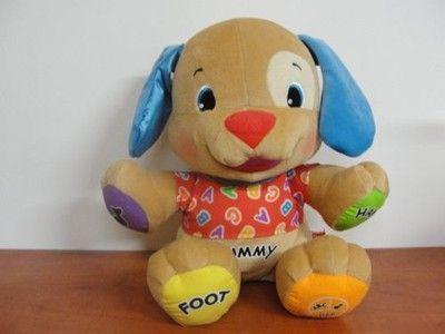 FISHER PRICE zabawka interaktywna pies Tummy