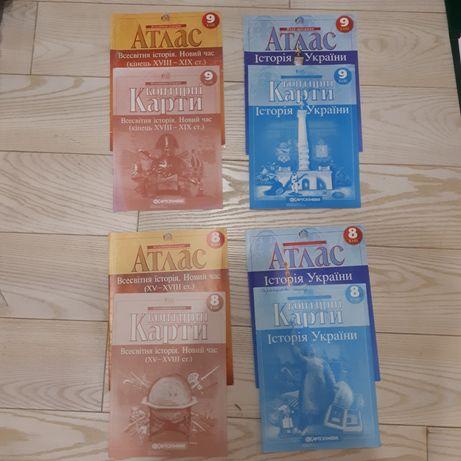 Атлас + контурна карта  історія україни всесвітня історія 8 9 клас