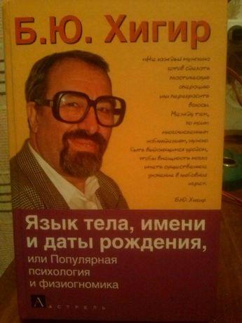 Продам книги.