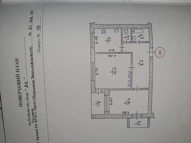 Продам свою 2х комнатную квартиру, чешка на БМВ