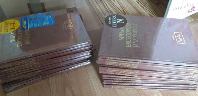 Encyklopedia Jana Pawła II