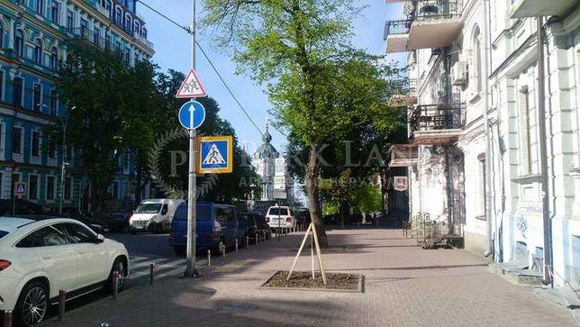 Продам 2к квартиру в центрі Володимирська 7 Під офіс Орендний бізнес