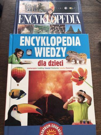 Encyklopedia wiedzy + Encyklopedia Wiedza w pyt i odp