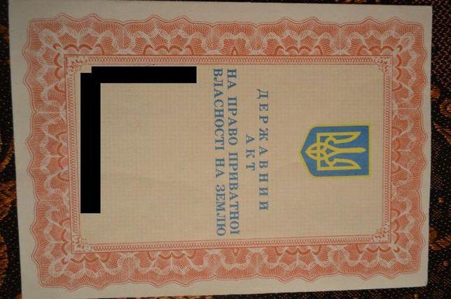 СРОЧНО Продам участок під забудову в селі Веприк Фастівського района