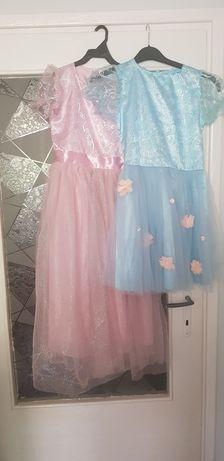 Sukienki na bal 7-8 lat
