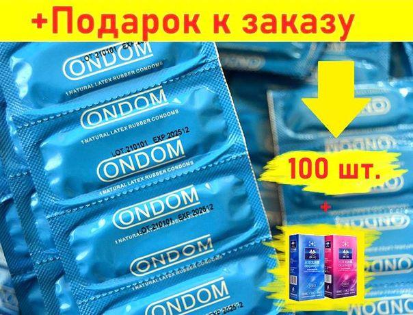 100 шт. Презервативы до 2025 , качество (Презервативи ) до 2025
