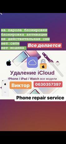 Снятие блокировки iCloud Разблокировка iPhone Apple Прошивка unlock