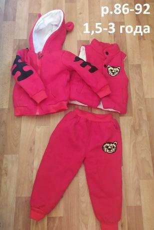 Костюм тройка (брюки, жилетка, куртка) на 1,5-3 года, размер 86-92