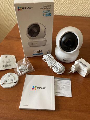 Ezviz C6N Smart Kamera Wi-Fi