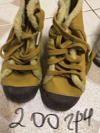 Детская обувь, ботинки Майорал , кеды