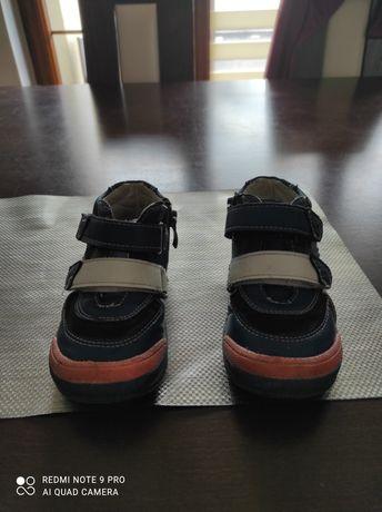 Buty chłopięce na wiosnę