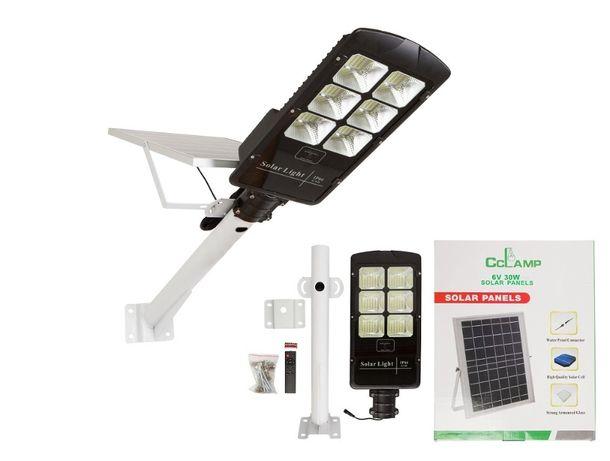 Уличный LED Фонарь светильник cl-7001 на 200 Вт солнечною понелью