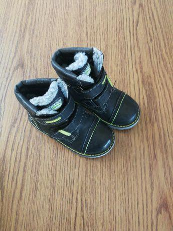Buty dla, chłopca roz 24