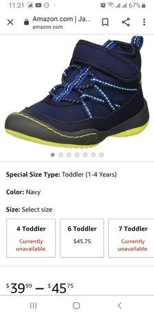 Деми ботинки Jambu kids