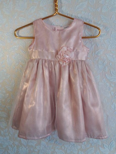 Платье нарядное (12мес) 200 грн