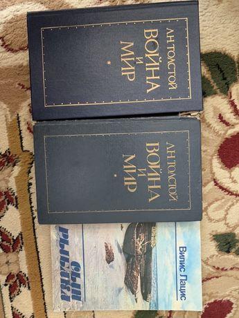 Книги книги книги