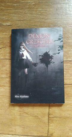 Demon grzechu - Tsumitsuki - Hiro Kiyohara