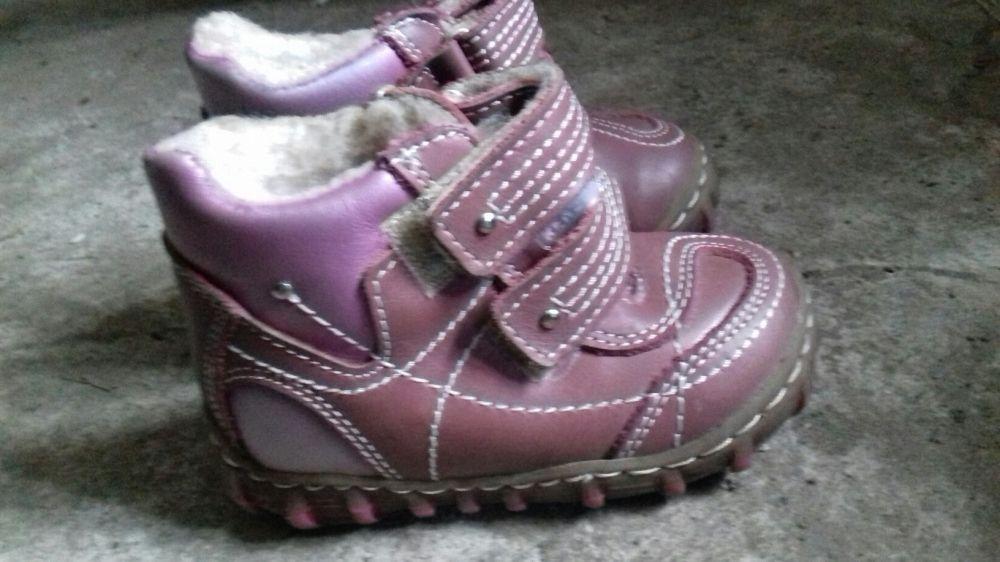 Buty zimowe nowe nie uzywane
