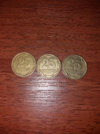 Монеты 1992 г