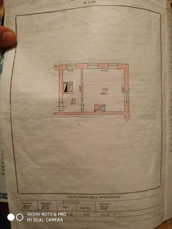 Продам квартиру 34²