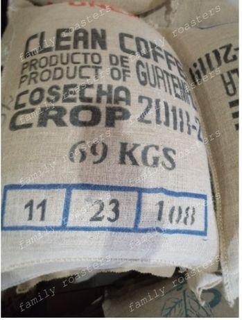 Бюджетная ОЧЕНЬ вкусная арабика для бизнеса и дома! кофе в зернах кава