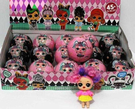 """Кукла  - сюрприз с волосами """"LOL""""  в шаре 7см"""