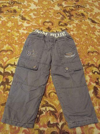 Штаны брюки утеплённые