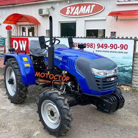 Міні трактор Lovol 244 HN + HRXN Реверс минитрактор Ловол 244